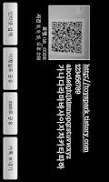 Screenshot of 카톡 QR스캐너