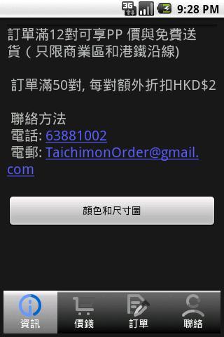 Taichimon Order