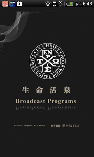 Broadcast Programs(Audio App)
