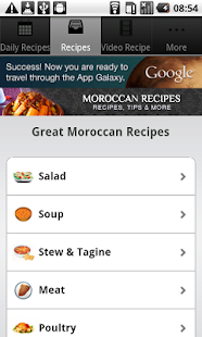 Moroccan Recipes! - screenshot