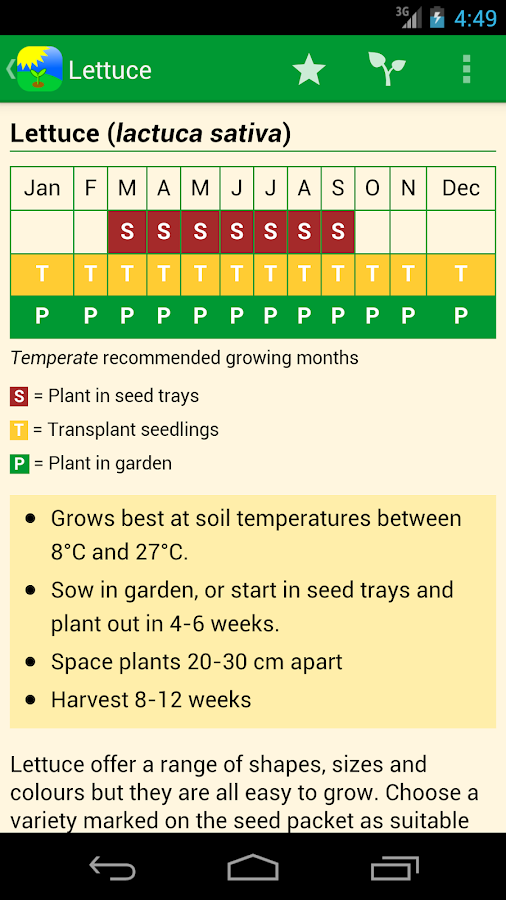 Gardenate Screenshot 3