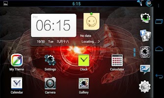 Screenshot of 360 Launcher Nx Theme