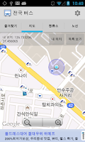 Screenshot of 전국버스
