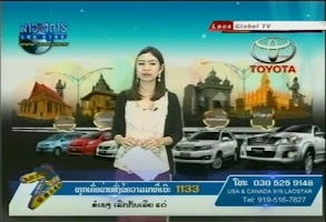 Screenshot of Lao TV