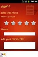 Screenshot of Kural