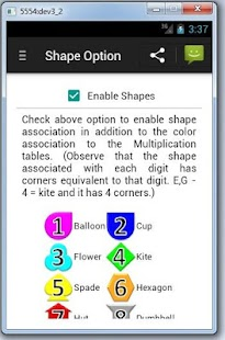 Visual Multiplication Tables - screenshot