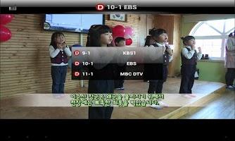 Screenshot of DTV