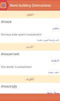 Screenshot of الإشتقاقات في اللغة الأنجليزية