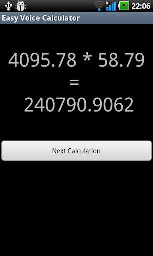 【免費工具App】Easy Voice Calculator FREE-APP點子
