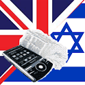 Hebrew English Dictionary icon