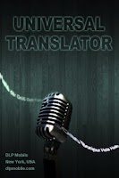 Screenshot of Speaking Italian Translator