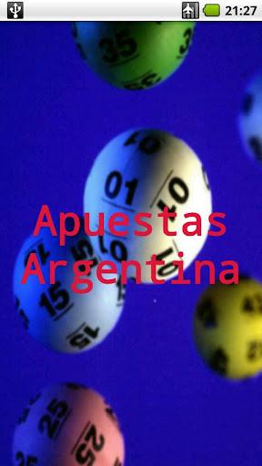 賭けアルゼンチン