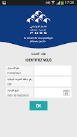 Screenshot of Ma CNSS