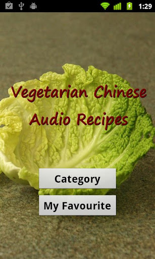Vegetarian Audio Recipes Lite
