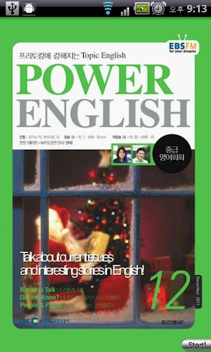 EBS FM PowerEnglish 2011.12월호