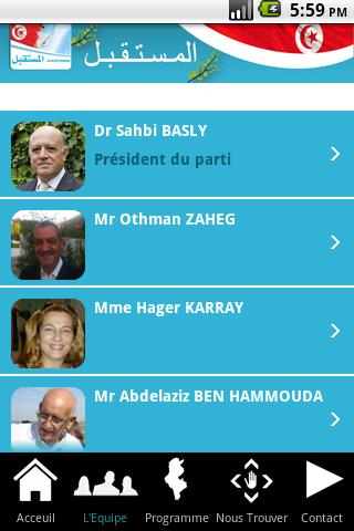 玩新聞App|Parti Al Mustakbal免費|APP試玩