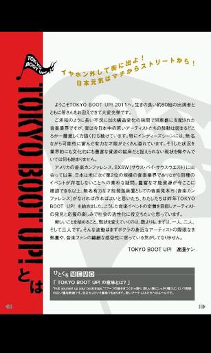 TOKYO BOOT UP 2011 CATALOG 1