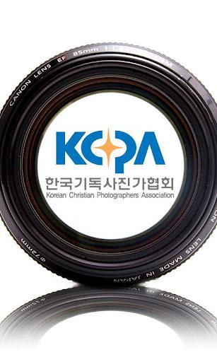 한국기독사진가협회 KCPA