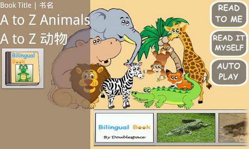 Bilingual Book- AtoZ Animals