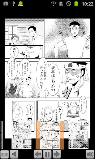 【免費漫畫App】音音コミック版「流れる雲よ」 第一話-APP點子