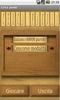 Screenshot of Hidden Word Italian