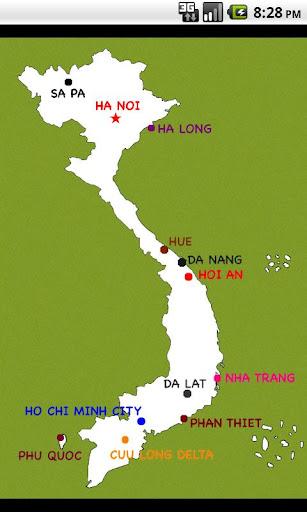 ベトナム旅行(無料)