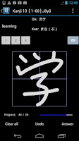 Screenshot of Asahi Kanji JLPT-N5 (English)