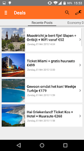 TicketSpy - screenshot