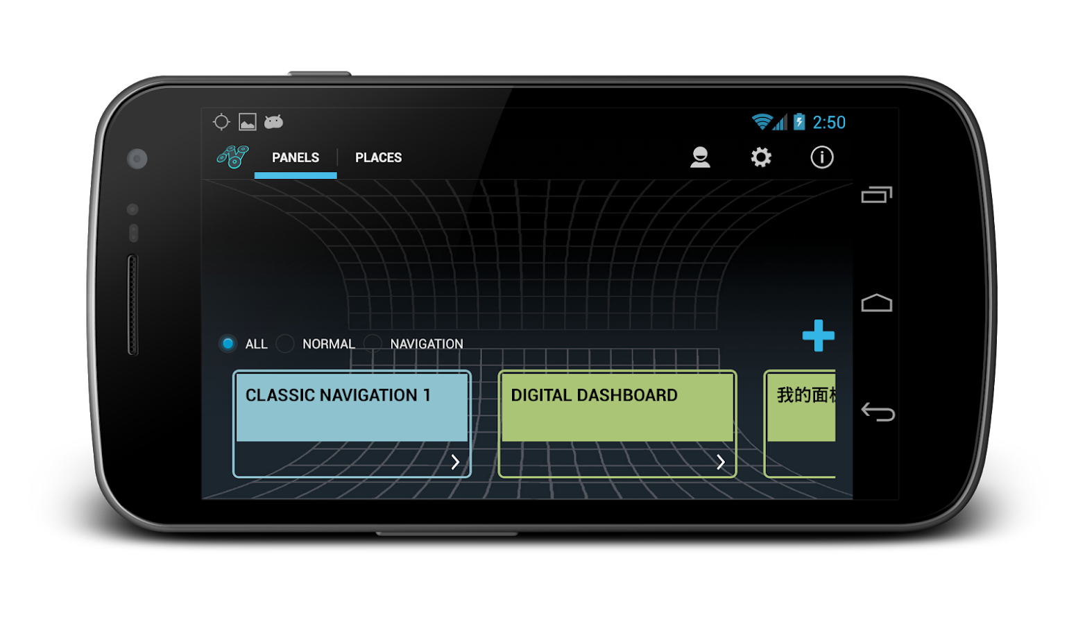 Navier HUD Navigation Premium Screenshot