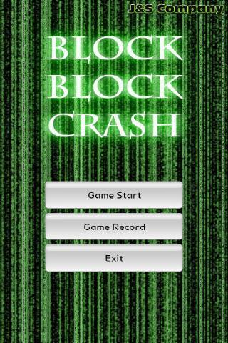 블럭 블럭 크래쉬 Block Block Crash ~