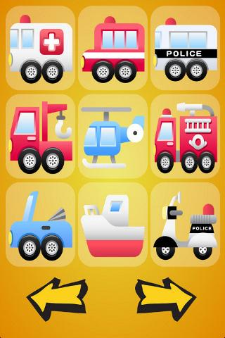 【免費娛樂App】車輛嬰兒的聲音-APP點子