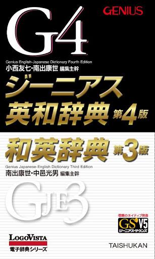 日本語中級讀解進階-金石堂網路書店