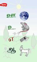 Screenshot of Tamil Alphabets
