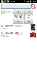 Screenshot of 3年日記 ~ Three Years Diary ~