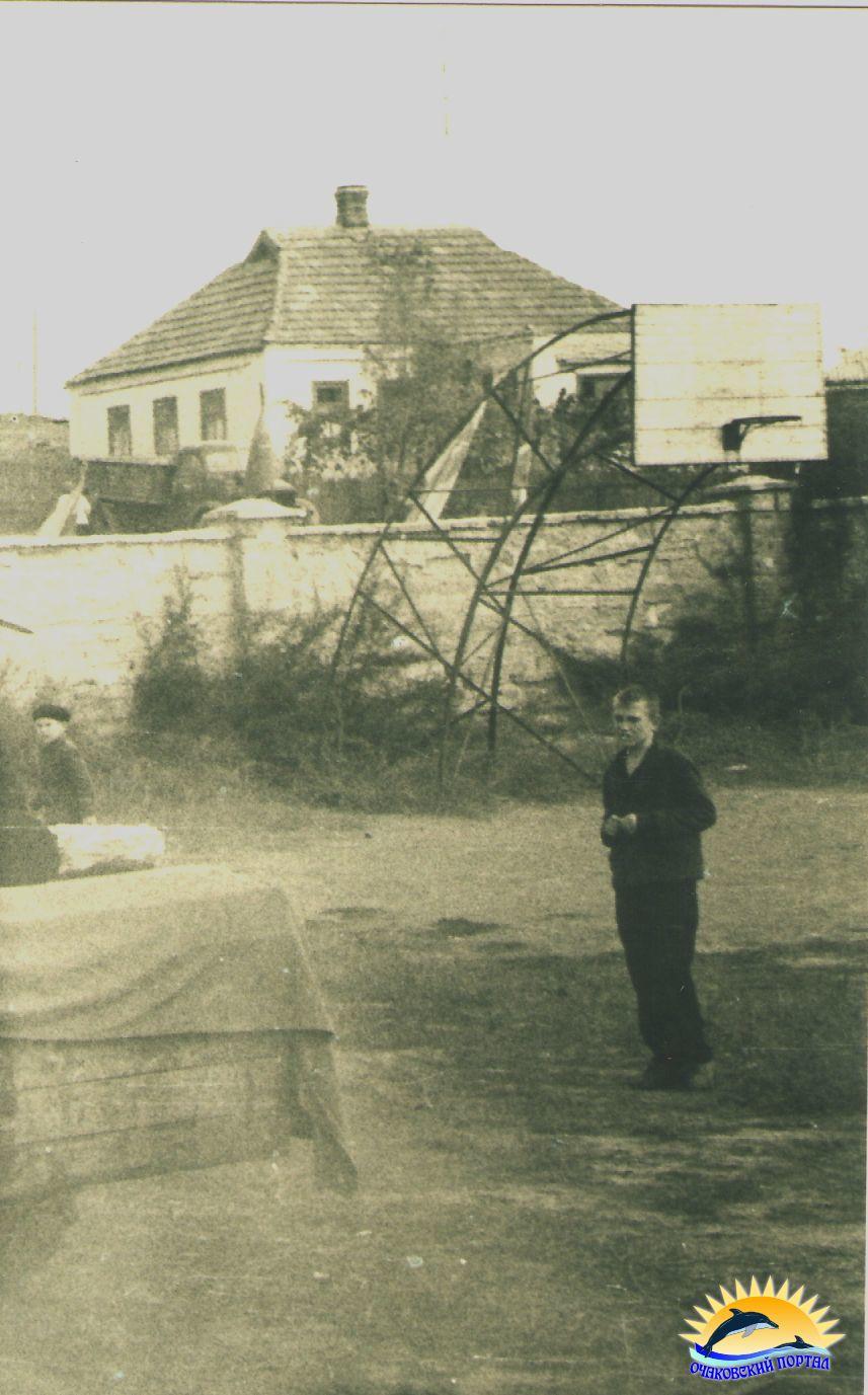 Очаков. Городской стадион. 1970-е г.