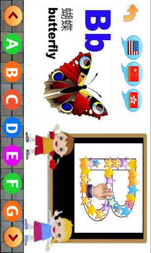 玩教育App|學前教育套裝免費|APP試玩