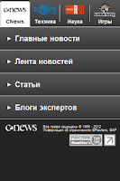 Screenshot of CNews Official portal