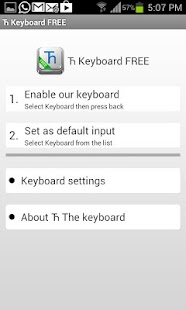 THE Keyboard Free - screenshot