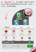 Screenshot of 互动电视-免费高清海量视频、电视剧、电影、综艺、动漫、KBS