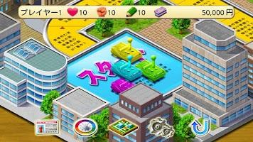 Screenshot of 人生ゲーム2011