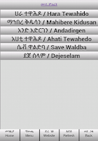 Screenshot of Awdemehret