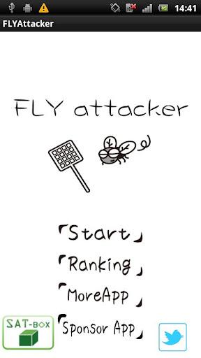 공격자 플라이
