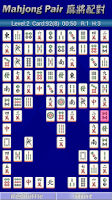 Screenshot of Mahjong Pair