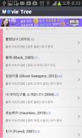 Screenshot of 무비트리 - 무료영화(한국영화)