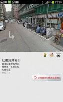 Screenshot of MotoPark 馬路之友