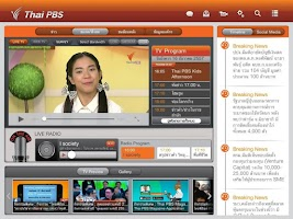Screenshot of Thai PBS