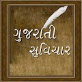 Gujarati Suvichar APK for Bluestacks