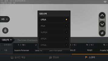Screenshot of 스마트 J골프