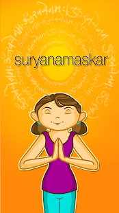 SuryaNamaskar- Sun Salutation - screenshot