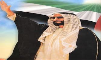 Screenshot of خلفيات ملوك و أمراء الخليج